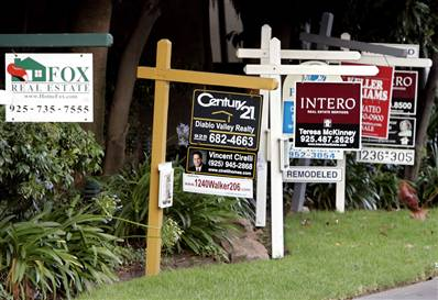Real Estate Sign (9)